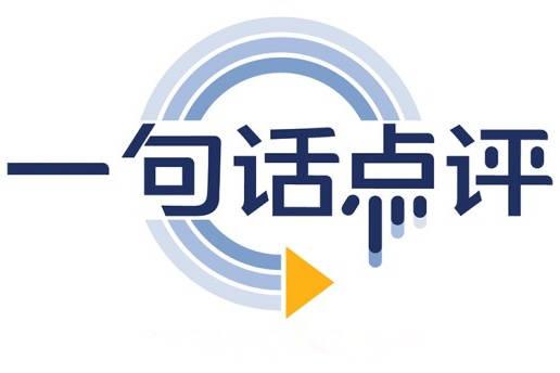 """一句话点评10月合资品牌:上汽L项目揭晓,竟是""""合资品牌"""""""