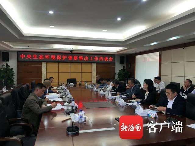 控制农村基层政权 非法牟利逾1亿元 万宁潘海文涉黑案一审宣判