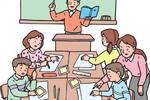 那些相见恨晚的有效课堂教学的10种科学行为,你GET了吗?
