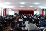 7月14日全市中考举行  市区设10个考点