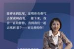 """""""我不想再工作了"""" 遇見心理咨詢師王千嵐"""