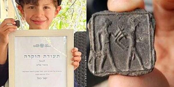 以色列6岁男孩发现3500年前描绘古代俘虏的泥碑
