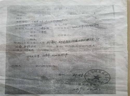 邢台宁晋:河渠村村委会主任签字成罗生门