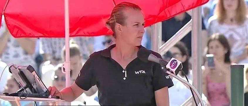米利亚姆·布利丨德国网球新晋金牌女主裁