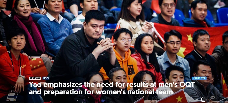 连续9届闯入奥运 FIBA:中国男篮需通过艰难考验延