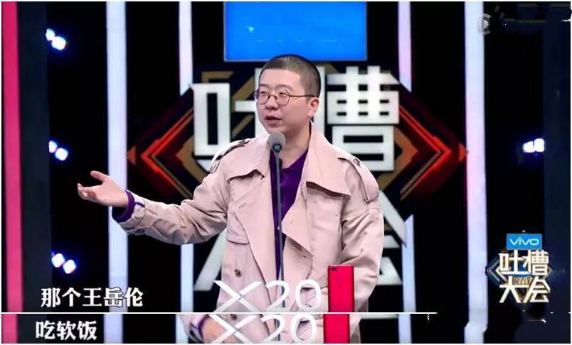 李湘初恋男友依旧帅,改名后进央视当领导