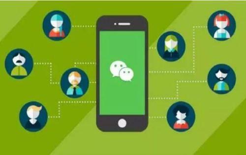 微信赚钱方法,如何利用微信赚钱? 网上赚钱 第4张