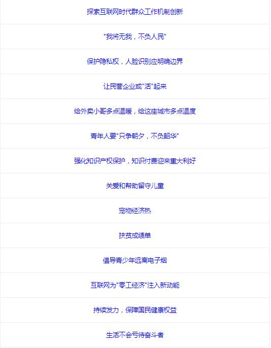 银保监发〔2019〕32号中国银保监会关于印发《保险资产负债管理...