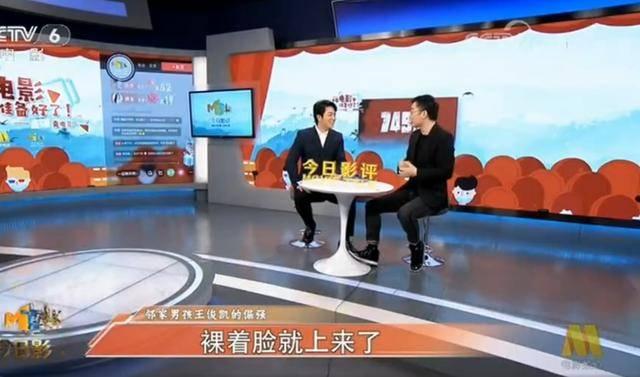 陸川夸王俊凱的表演,肯定會贏得掌聲,還說這小孩挺剛的!