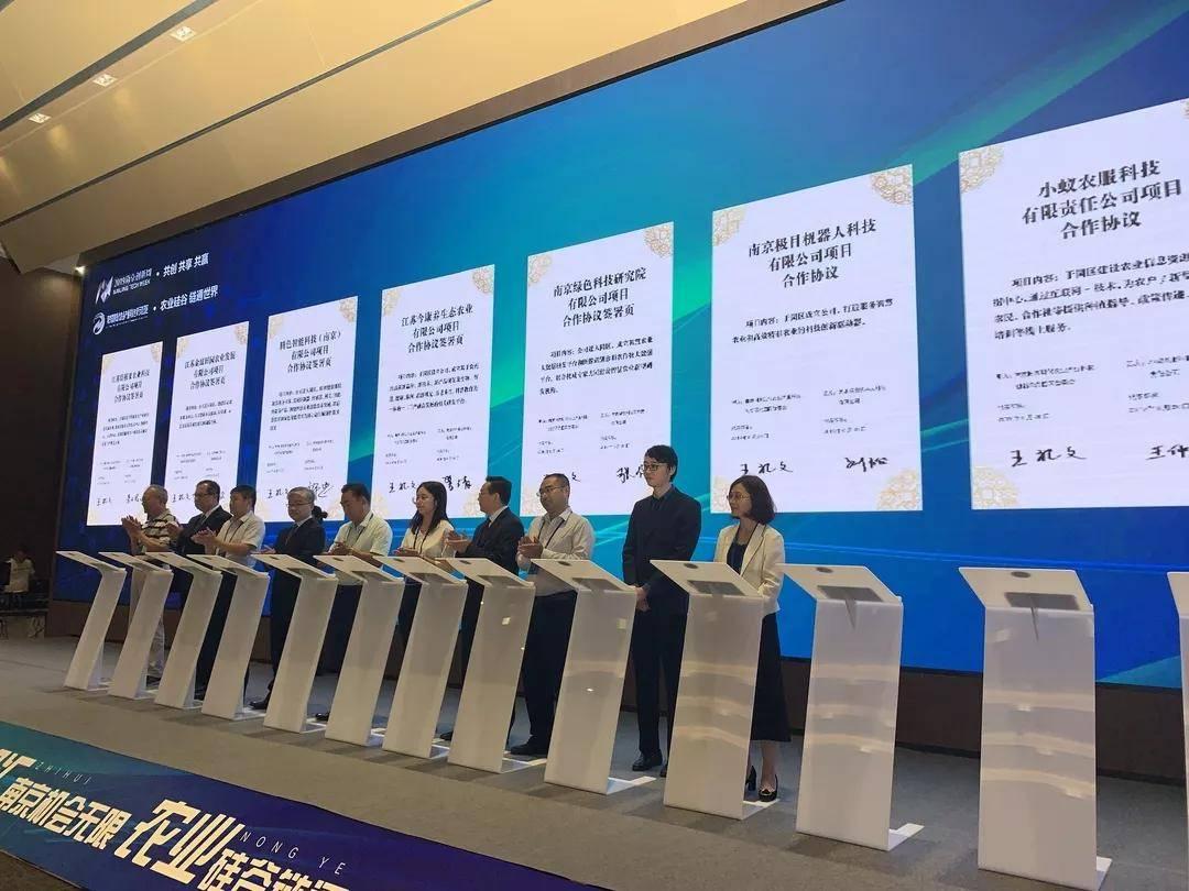 中国农业科学院2020年招收推荐免试研究生(含直博生)公告