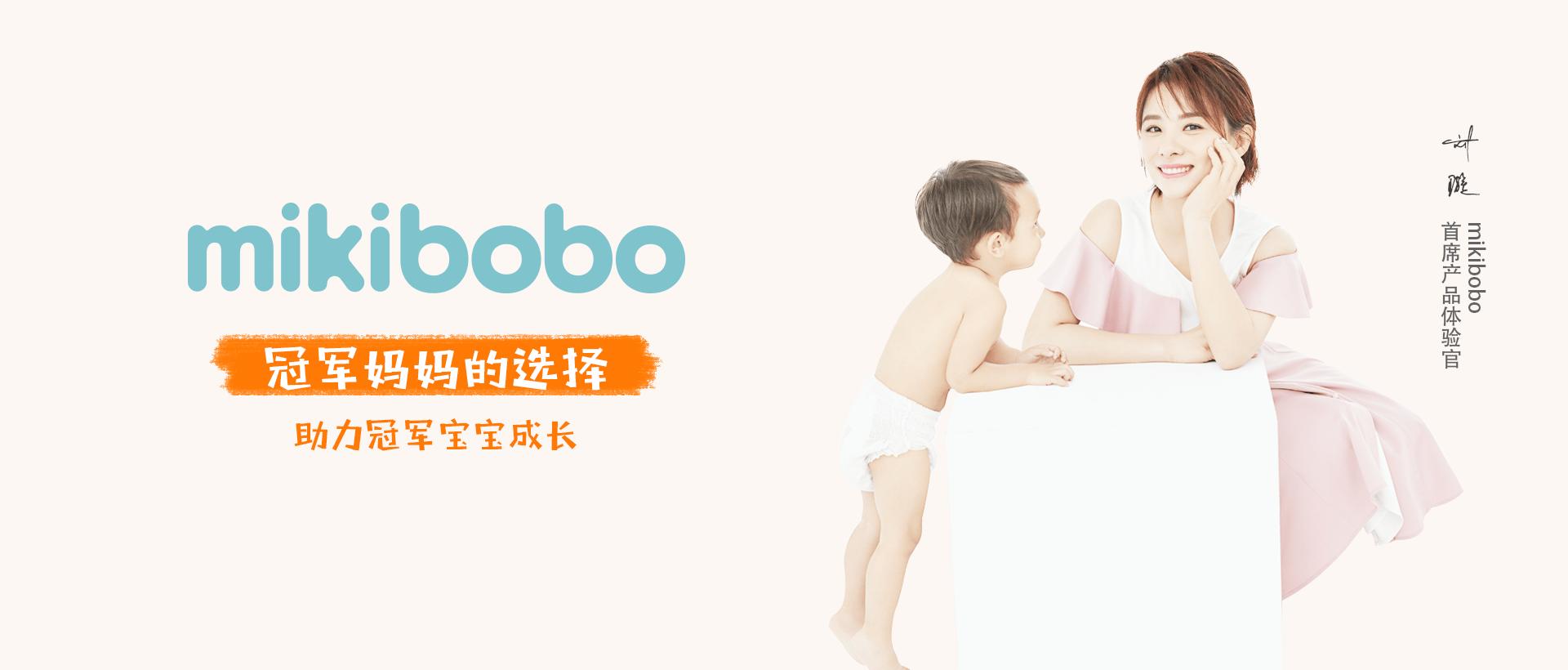 婴儿红屁股怎么办?选择mikibobo米奇啵啵纸尿裤_od体育APP(图1)