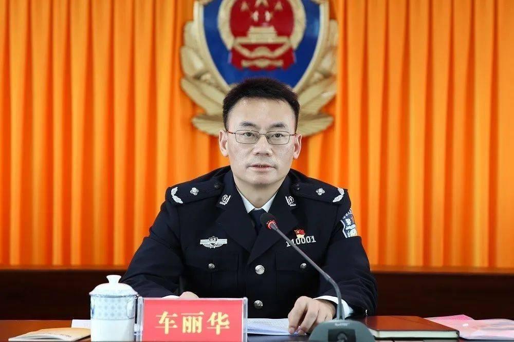 【县域警务大家谈】永州、怀化、娄底、湘西市州公安局局长谈县域警务