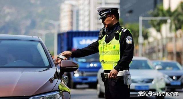 6月1日起,后排乘客不系安全带罚200?车主:钱应