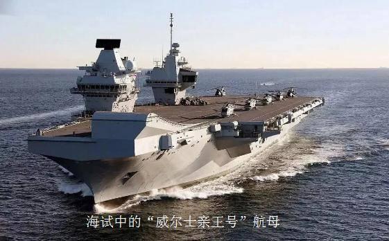 """英国新造航母出现质量问题,300吨海水涌入舰体,船舱惊现""""水帘洞""""!_中欧新闻_欧洲中文网"""