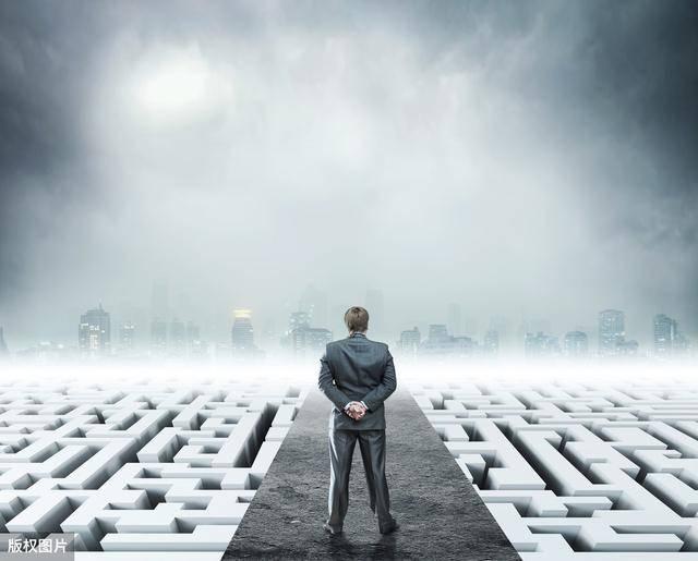 读 道德经 越是高手,越在逆境中成长