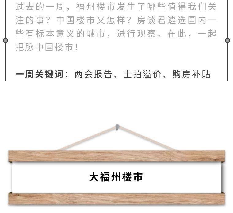 http://www.clcxzq.com/changlefangchan/34578.html