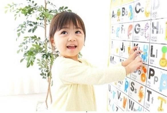 儿童英语教育0-12岁的英语学习规划