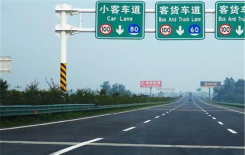 原创高速公路行车注意事项,总结的太全啦!图片