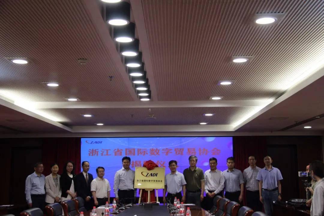 """浙江国际数字服务贸易占比超四成,""""云上""""浙洽会恰逢其时"""