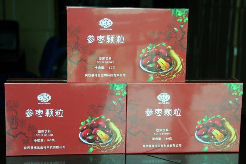朱云章:心系桑梓,不辞劳苦,为清涧县红枣事业发展积极贡献