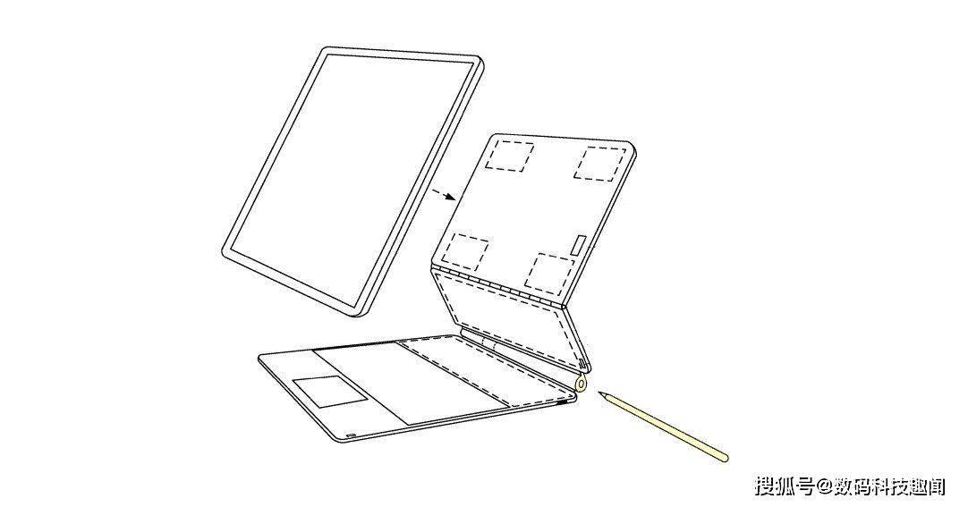专利显示苹果Magic Keyboard原先还能收纳Apple Pencil