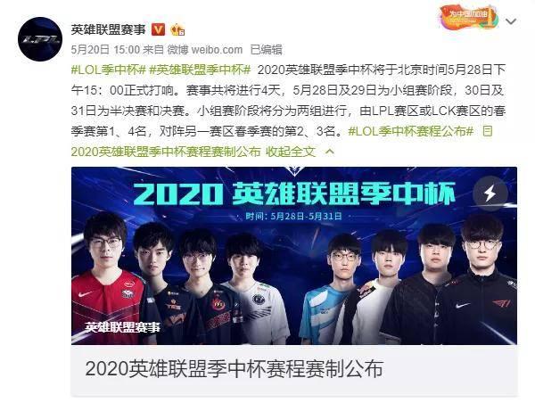 """为什么说TCL C8至臻QLED TV  是一台""""观赛神器""""?"""