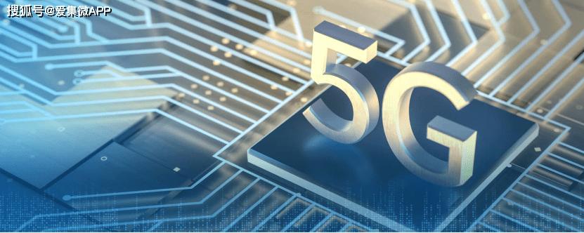 为避免依赖中国,英国欲拉帮结派打造5G等技术替代供应商团体