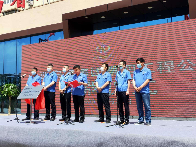 山西安装集团第四工程公司搬迁至新址。 山西省汾阳市实验小学团体操