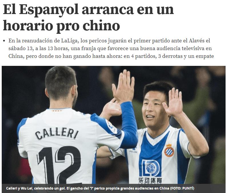 没想到吧!率先让中国球迷恢复在黄金时间看足球赛的,是西班牙人