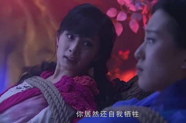 仙剑3:为什么雪见会看不起龙葵?剧中其实早就说明了,但是你们都没注意!_景天和