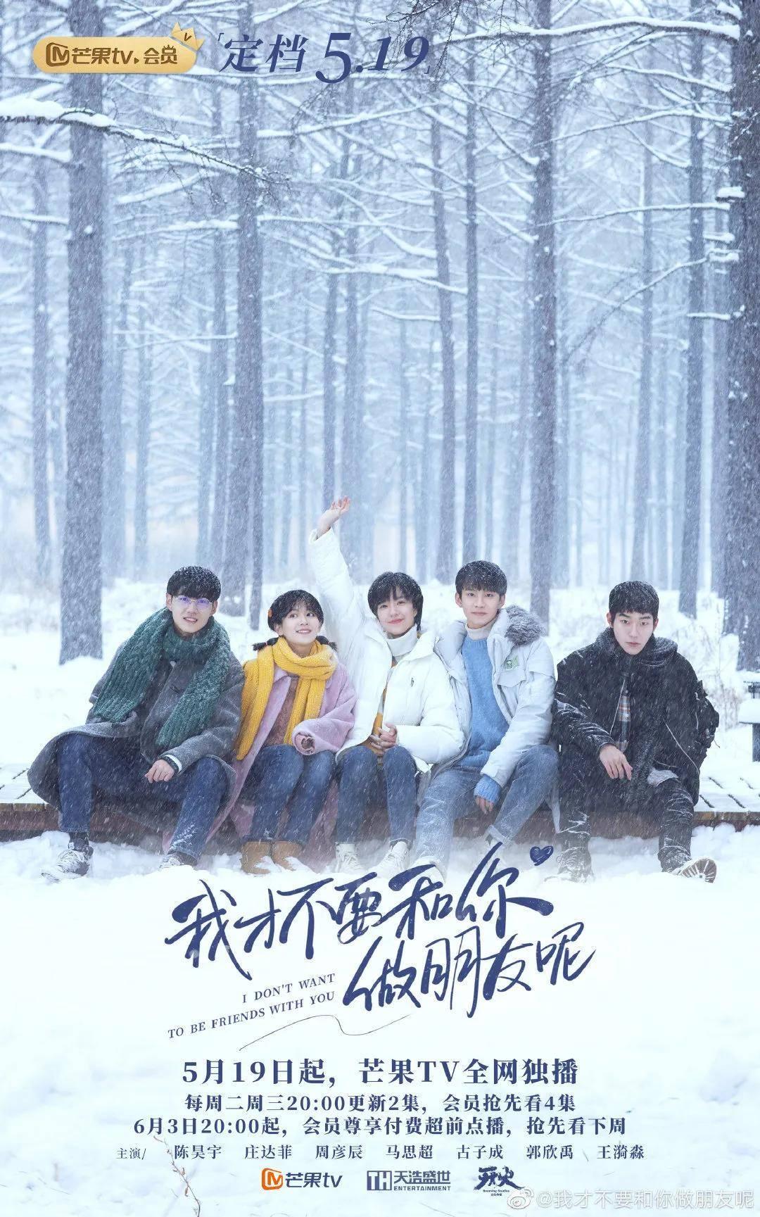 穿越到二十年前和妈妈做朋友,终于有部青春剧可以媲美韩剧