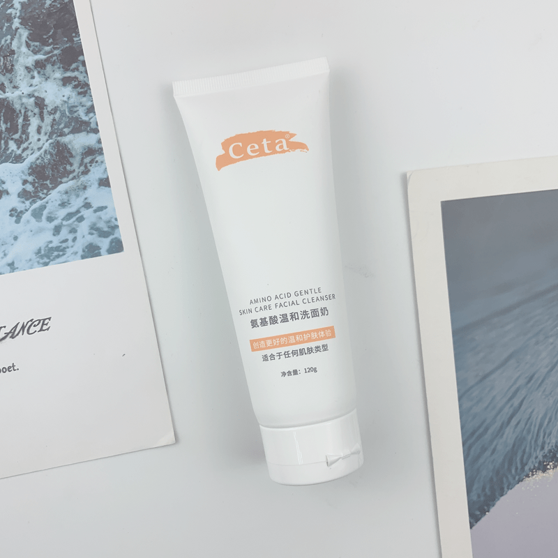 2020年6月3日,Ceta美容护肤新品发布会顺利