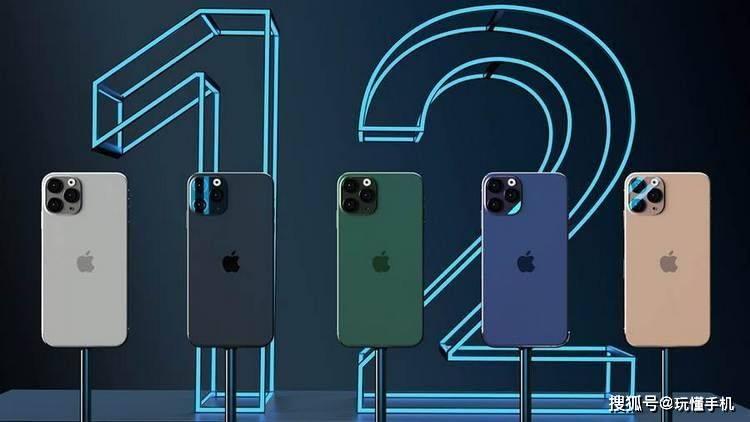 原创             苹果iOS 14暗示iPhone 12有新功能:这功能每年都会传