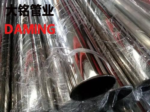 不锈钢给水管DN80的安装能用哪些管件进行安装?