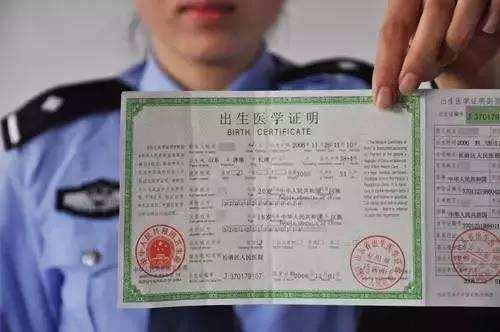 办户口需要什么证件_办身份证需要户口本吗_办二胎证需要什么手续