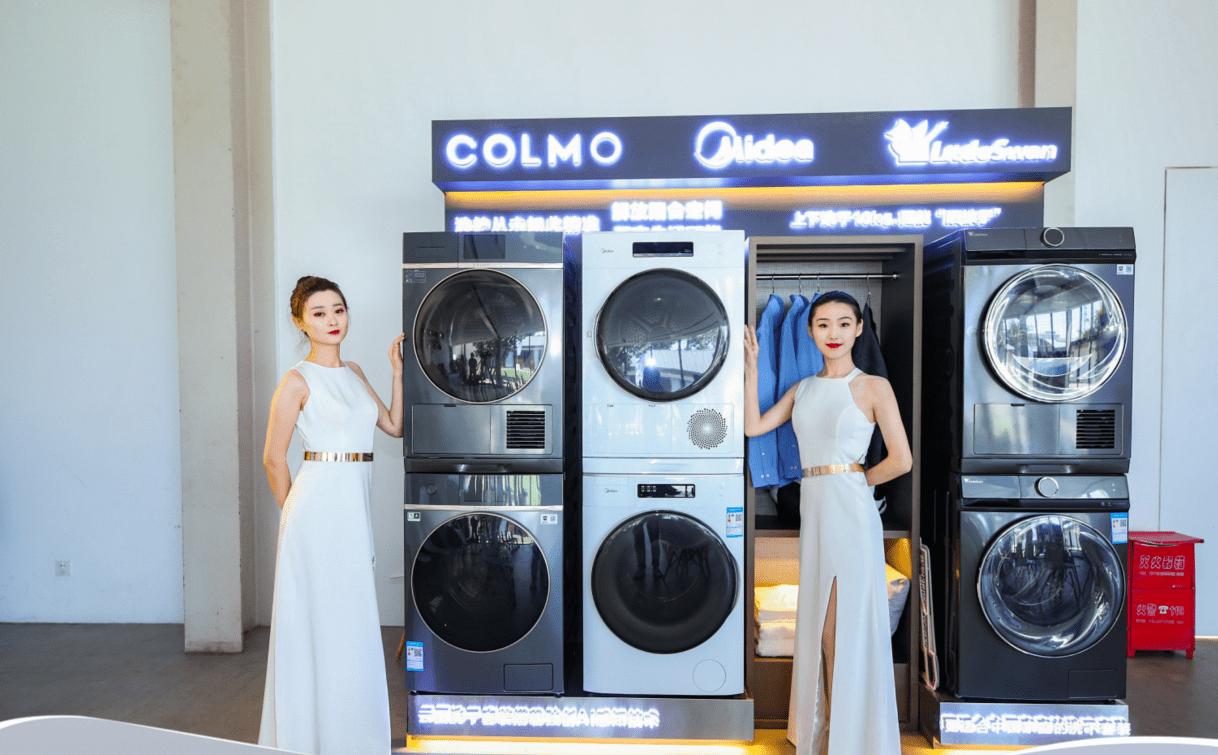 干衣机市场稳步扩容 美的系领跑洗干套装市场