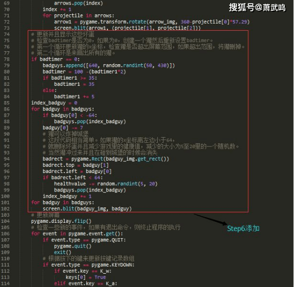 Python小游戏项目,兔子猎手教程,效果以及源码文件 第16张