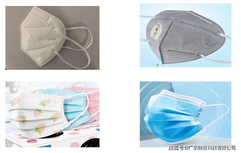 三种不同尺寸试验头模,便于试验各种口罩. 3.