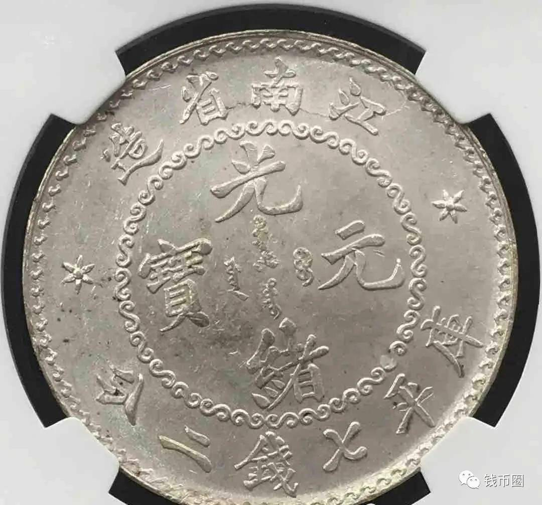 银元名誉品之一:老江南