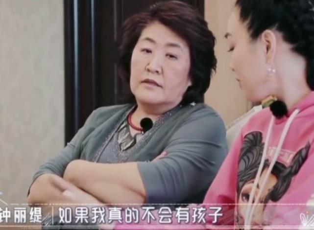 《婆婆和妈妈》钟丽缇聊生孩子 伊能静情商遭热议