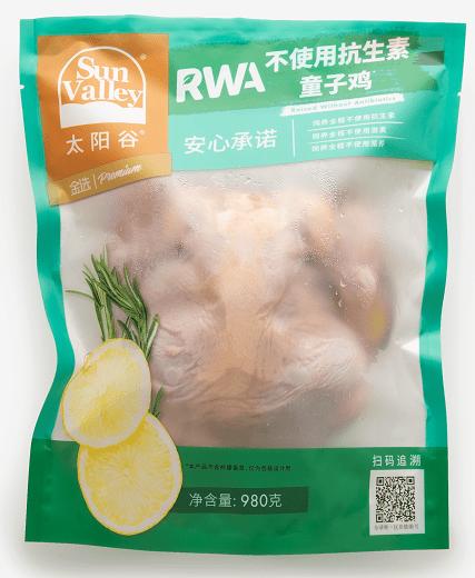 嘉吉旗下品牌太阳谷在中国市场推出不使用抗生素的童子鸡产品
