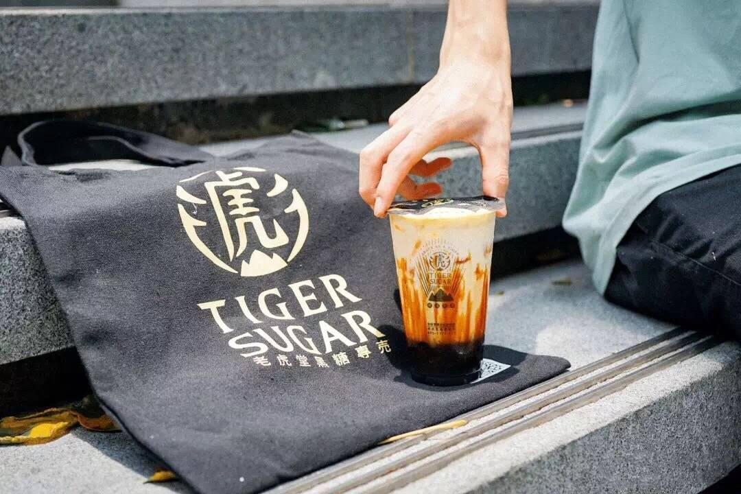 """老虎堂放大招,我宣布,这才是黑糖茶饮界的""""虎""""(图2)"""
