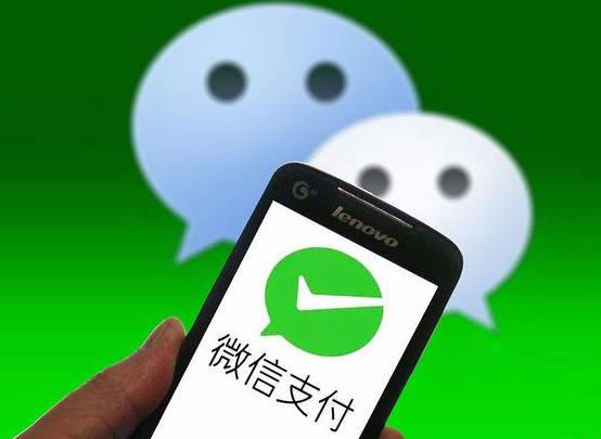 微信突然宣布新规! 7月1号将正式实施, 这些人或将无法转账图片