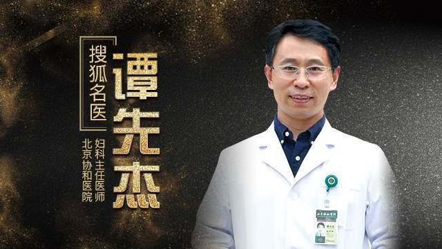 北京百姓何去何从?一位北京医生的思考