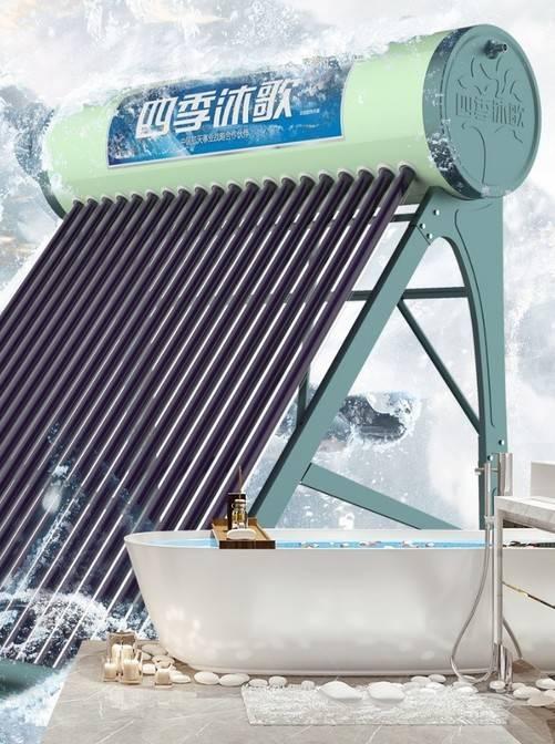 四季沐歌航+银河太阳能热水器图片