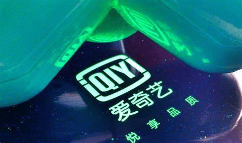 米科杂谈-ITMI社区-【周二收盘爱奇艺大涨25.85%,传腾讯筹划控股爱奇艺】(1)