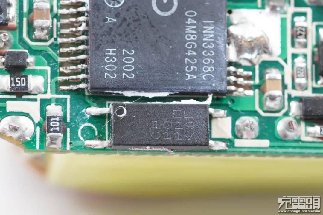 次级干扰芯片_拆解报告:RAVPOWER 90W双USB-C口PD快充充电器_输出