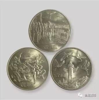 第一套纪念币和纪念钞原
