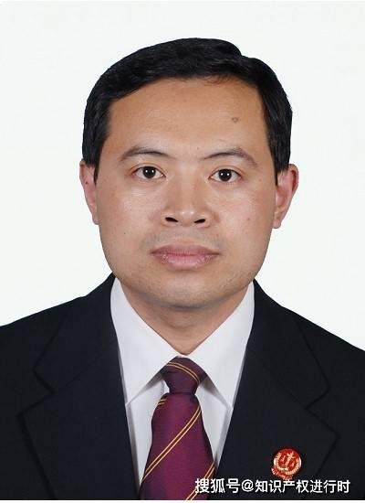 任命朱理为最高人民法院知识产权法庭副庭长