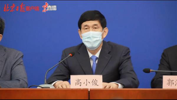 北京发布会 北京核酸检测机构扩大至124所,日最大的检测能力扩增到23万份